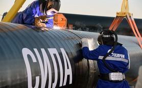 «Газпром» отменил тендер на строительство 822 километров «Силы Сибири»