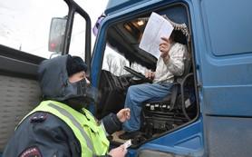 Путин утвердил снижение штрафов для большегрузных автомобилей