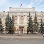 """У """"Эргобанка"""" отозвали лицензию за утрату капитала"""