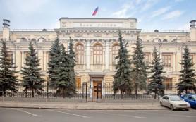 У «Эргобанка» отозвали лицензию за утрату капитала