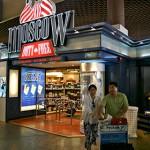 В Шереметьево подтвердили закрытие старейшего магазина duty free