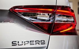 «Фольксваген Груп Рус» заявил об отзыве более 600 автомобилей Skoda Superb III