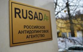 РУСАДА подписало соглашение с антидопинговой организацией Британии