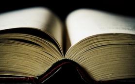 В Париже открываются Дни русской книги