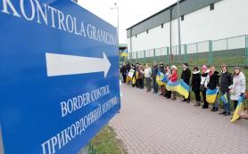 В Польше предложили построить стену на границе с Украиной