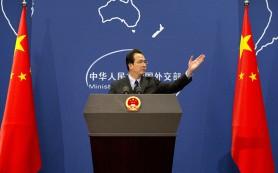 Китай обвинил США в политическом фарсе