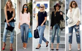 Джинсы в женском гардеробе: удобство или элемент стиля?