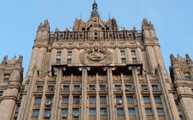 МИД РФ: Развертывание ПРО США в Южной Корее деструктивно