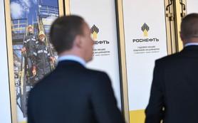 В Минфине подсчитали доходы от приватизации «Роснефти»