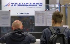 Долги перед сотрудниками «Трансаэро» частично погашены