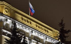 ЦБ разрешил банкам использовать заниженный курс доллара