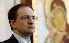 Мединский : единый реестр памятников России будет доступен для всех