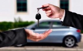 Особенности услуг по продаже подержанных авто от «Виннер Автомотив»