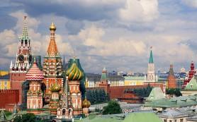 Отдых в России. Весенний отдых в Москве