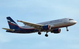«Аэрофлот» сообщил о возобновлении полетов в Казахстан