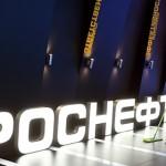 Акции «Роснефти» на Московской бирже выросли до исторического максимума