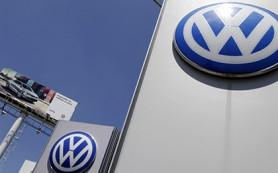 США придумали новое наказание для Volkswagen