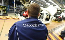 СМИ узнали о планах Mercedes-Benz отказаться от строительства завода в России