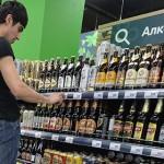 Минпромторг предложил ограничить права ретейлеров на продажу алкоголя и табака