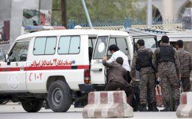 Более 200 человек пострадали в результате взрыва в Кабуле