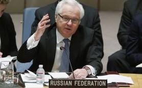 СБ ООН заблокировал российскую резолюцию по Сирии