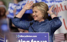 Трамп и Клинтон выиграли девять из десяти праймериз