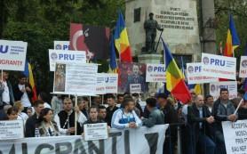 В Бухаресте состоялся митинг против Эрдогана