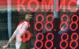 Сбербанк предрек резкое ослабление доллара