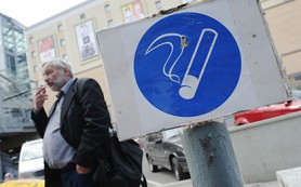 В Думе предложили повысить минимальную стоимость сигарет до 178 рублей за пачку