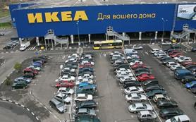 IKEA решила экспортировать произведенные в России товары