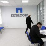 «Платон» ужесточил правила выдачи маршрутных карт владельцам грузовиков