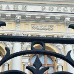 ЦБ запретил банку «Финансовый стандарт» привлекать деньги физлиц