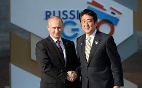 Премьер Японии представит Путину план двустороннего сотрудничества