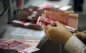 Китайским экономистам посоветовали отказаться от негативных прогнозов