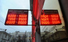 ЕБРР предсказал российской экономике достижение дна в 2016 году