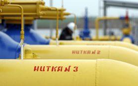 Минск придумал новую справедливую цену на российский газ