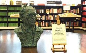 В Килском университете в Англии откроют памятник Бродскому