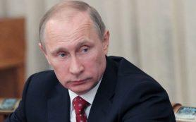 Владимир Путин посетит с визитом Китай