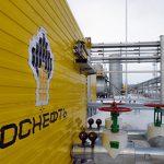 Доля «Роснефти» на внутреннем рынке газа достигла 16 процентов