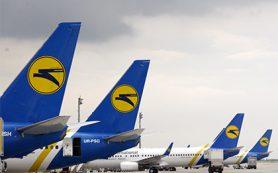 В авиакомпании Коломойского начался обыск
