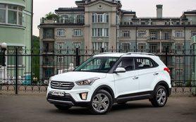 Hyundai представил в Петербурге новый кроссовер Creta