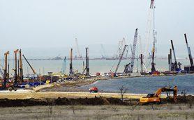 СМИ узнали о приостановке финансирования строительства Керченского моста