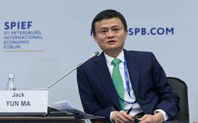На Alibaba появится российский павильон с хохломой и платками