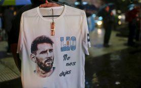 Месси передумал уходить из сборной Аргентины