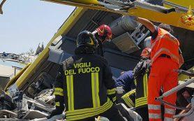 В Италии завершился разбор обломков столкнувшихся поездов