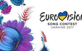 Определение города-хозяина Евровидения 2017 перенесли «на неопределенный срок»
