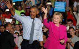 Конгрессмены потребовали снова дать ход «делу Клинтон»