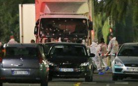 Число погибших в результате теракта в Ницце возросло до 84 человек