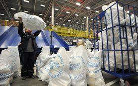 Логистические компании оценили ущерб от «пакета Яровой» в 180 миллиардов рублей