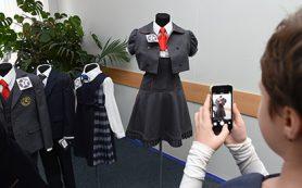 Роскачество начало проверку школьной формы в России